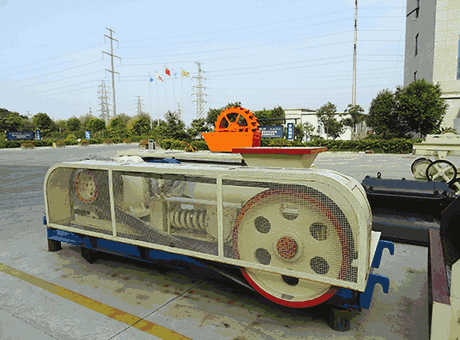 smooth roll crusher for sinter application