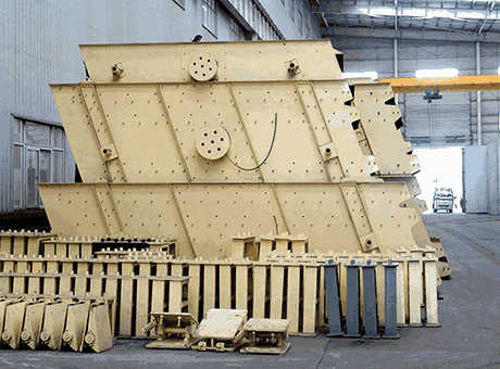 cedar rapid vibrating screen